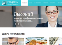 Progress Investments (invest-progress.com)