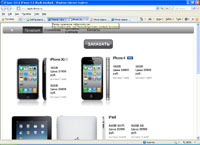 iPhone 3GS - iPhone 4 - iPad -MacBook (apple-device.ru)