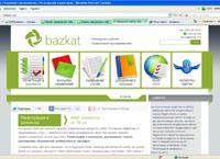 Обмен ссылками регистрация в белых каталогах бесплатно php и mysql создание интернет-магазина 2-е издание