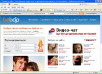 Bobee сайт знакомств