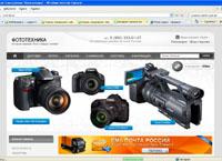 Кликните по интересующему направлению, чтобы перейти к товарам на ebay.