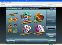 Myazart casino бесплатное онлайн казино ацепт-русская рулетка