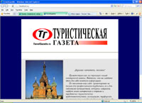 travel.com.ru : TravelGazette